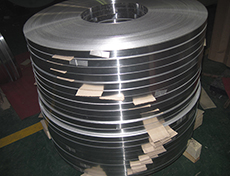 1100 Aluminum strip coil for air cooling fin