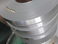 4A13 Aluminum strip coil for heating element